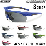 日本限定! ESS イーエスエス JAPAN LIMITED Cerakote Series CROSSBOW サングラス 送料無料 アウトドア・サバゲーに!高耐久で安心の品質。 メンズ mss WIP