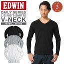 今だけ20%OFF★EDWIN エドウィン デイリーウェア ET5066 RIB VネックTシャツ mss WIP メンズ