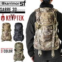 今だけ20%OFF◆カリマーSF karrimor SF リュック セイバー30 KRYPTEK カリマースペシャルフォース カリマー karrimor カリマ...