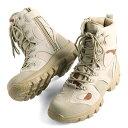 サバゲー ブーツ 新品 CONQUEROR TYPE タクティカルブーツ 3カラーデザート ミリタリーブーツ 迷彩 カモフラ mss WIP 【SA】 メンズ