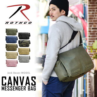 ROTHCO Rothko 24-Jack-Bauer model Messenger bag 6 color our great bargain price 4000 Yen in OFF big release total sales exceed 5.000 pieces