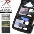 ROTHCO ロスコ DELUXE TRI-FOLD COMMAND ID ワレット 3色 ミリタリーワレット 財布 サイフ 迷彩 カモフラ ベルクロ 二つ折りサイフ メンズ mss WIP