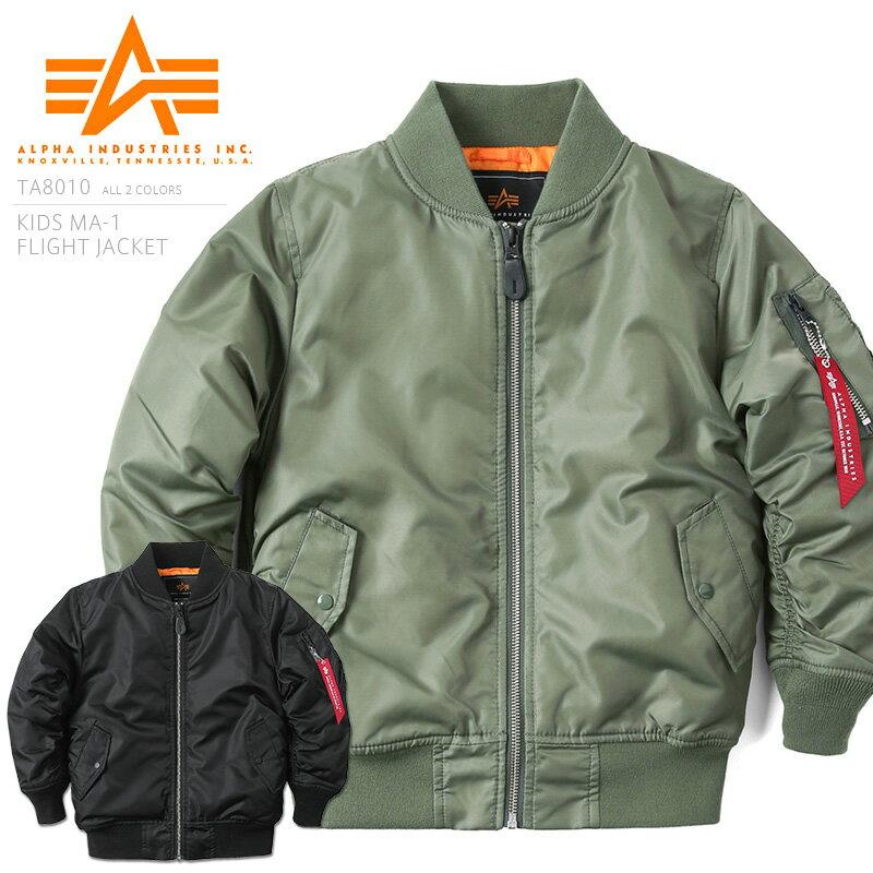 店内20%OFFALPHAアルファTA8010KIDSMA-1フライトジャケット/キッズサイズ子供服