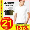 今ならクーポンで21%OFF★AVIREX アビレックス デイリー Tシャツ Vネック(6143501) ネコポス送料無料 トレーニング タイトフィット ジムウェア 袖短め WIP メンズ ミリタリ