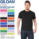 GILDAN ギルダン 63000 Softstyle 4....