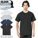 【メーカー取次】【XS〜XLサイズ】GILDAN ギルダン HA30 6.1oz S/S HAMMER POCKET(ハンマー ポケット)Tシャツ Japan Fit【Sx】 キャッシュレス 5%還元 新生活応援 衣替え