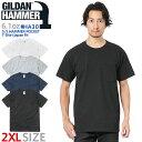 【メーカー取次】【2XLサイズ】GILDAN ギルダン HA30 6.1oz S/S HAMMER POCKET(ハンマー ポケット)Tシャツ Japan Fit【Sx】 キャッシュレス 5%還元 新生活応援 衣替え