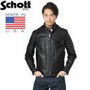 ポイント10倍!Schott ショット 641 シングルレザーライダース 6061 BLACK WIP メンズ ミリタリー アウトドア ブランド 革ジャン レザ..