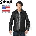 Schott ショット 602US レザーポリスマンジャケット 7167 BLACK WIP メンズ ミリタリー アウトドア ブランド 革ジャン レザージャケッ..