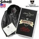 Schott ショット 7565 PERFECTO 90TH ANNIVERSARY レザー ライダース ジャケット MADE IN USA ジャケット レザージャケット 革ジャン ..