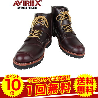 AVIREX-avirex AV2931 TIGER buckle boots last YAMATO mid cut model detachable fun and happy bikers specifications