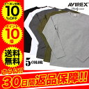 Avirex_lovneck