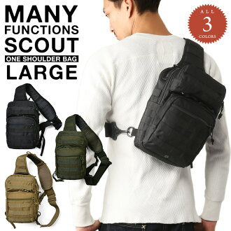 Military bag multi-function military scoutswanshoulder bag Large color military shoulder bag military bags military