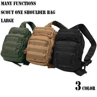& ミリタリーワンショルダー bag multi-function military スカウトワンショルダー bag Large 3 practical and versatile
