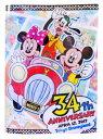 東京ディズニーランド 34周年 ダブルポケットホルダー