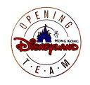 限定 1   マニア放出品  ディズニー イマジニアリング 香港ディズニーランド オープニングに携わったチームピン 限定品