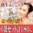 熟生 納豆キナーゼ サプリメント ナットウキナーゼ & レシチン (6袋セット 計180粒)10P07Feb16