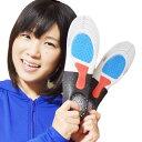 足を科学したプロ仕様スポーツインソール 防臭加工 プロ仕様ラバージェル入りインソール♪スポーツにも、...