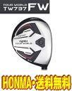 【最新モデル・送料無料】ホンマ HONMA TOUR WORLD TW737 FW フェアウェイウッド VIZARD 装着 新品!