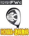【最新モデル・送料無料】ホンマ HONMA TOUR WORLD TW737 FWc フェアウェイウッド VIZARD 装着 新品!