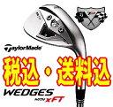 【最新モデル・送料無料】テ-ラーメイド ウェッジ TP WEDGE with xFT KBS Hi-REV WEDGE-FLEX US仕様