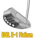 【激レア・送料無料】Edel E-1 PLATINUM トルクバランスパター US仕様 新品!
