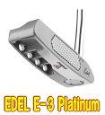 【激レア・送料無料】Edel E-3 PLATINUM トルクバランスパター US仕様 新品!