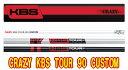 【激レア・送料無料】CRAZY KBS TOUR 90 CUSTOM SERIES KBSカスタムシリーズ 5〜9・P(6本SET)シャフト 新品!