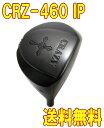 【激レア・送料無料】クレイジー CRAZY CRZ-460 IP ドライバーヘッド +カスタムシャフト装着!