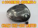 【限定・残りわずか】CRAZY CRZ-435 LIMITED ドライバー ヘッド + カスタムシャフト装着 新品!