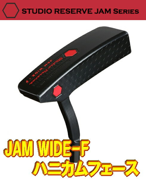 【即納・送料無料】BETTINARDI ベティナルディ STUDIO RESERVE JAM WIDE-F パター ハニカムフェース 日本限定モデル 新品!