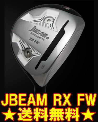 【送料無料・カスタム】j BEAM RX FW BLACK ヘッド単体 + シャフト装着可能 組立もおまかせ!!