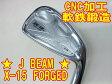 【送料無料・カスタム】J BEAM X-15 FORGED アイアン ヘッド5-P + カスタムシャフト装着!