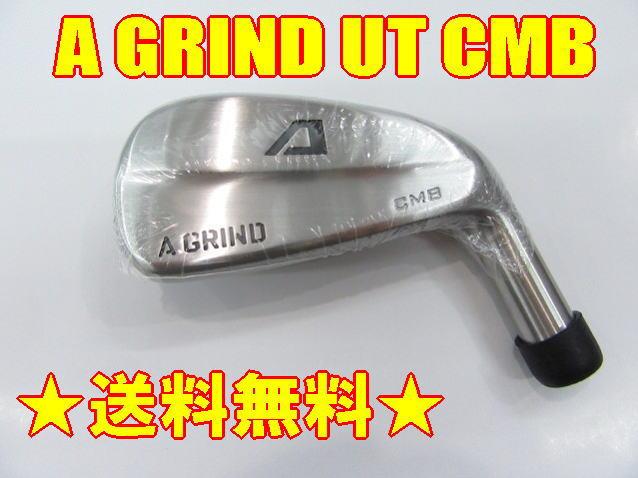 【激レア・送料無料】A GRIND CMB HYBRID アイアン + カスタムシャフト装着 新品! 組立もおまかせ!