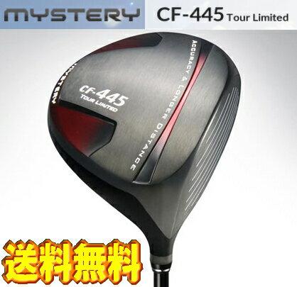 【激レア・送料無料】MYSTERY CF-455 Tour Limited DRIVER ヘッド + カスタムシャフト装着 新品! 激飛びミステリー!
