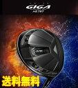 【激飛・送料無料】イオンスポーツ GIGA HS797 DRIVER ヘッド + カスタムシャフト装着 新品!