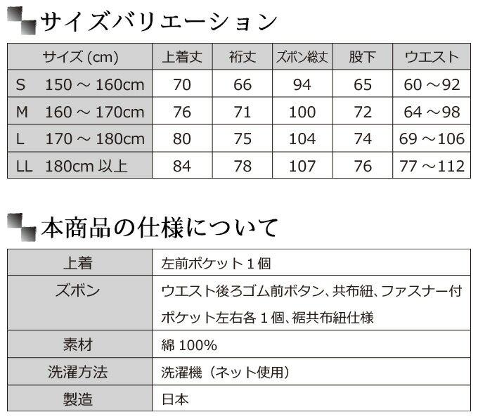 作務衣 -本柿渋染作務衣【日本製】【送料無料】...の紹介画像3