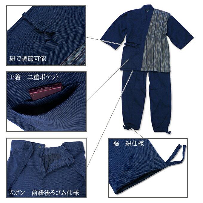 作務衣 -たて絣デザイン作務衣 (M,L,LL...の紹介画像3