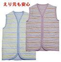 【日本製】パシーマベビースリーパー赤ちゃんの体を包むベスト寝相が悪くても安心3か月~3歳