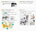 電動アシスト三輪自転車 リハテック【送料無料】
