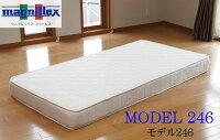 マニフレックスモデル246