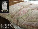 羽毛布団 シングル マザーグース DP440 RGN【送料無料】