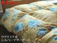 東京西川 羽毛布団 マザーグース シングル 0670【送料無料】【限定】