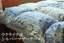 東京西川 羽毛布団シングル 羽毛布団 マザーグース ko2804 羽毛掛け布団 【送料無料】【限定品】【激安】