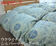羽毛布団 シングル 西川 マザーグース DP460 LR01【送料無料】【楽ギフ_のし宛書】