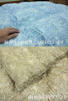 羽毛布団マザーグース西川シングルDP430マザーグース近江仕立て171【送料無料】【楽ギフ_のし宛書】