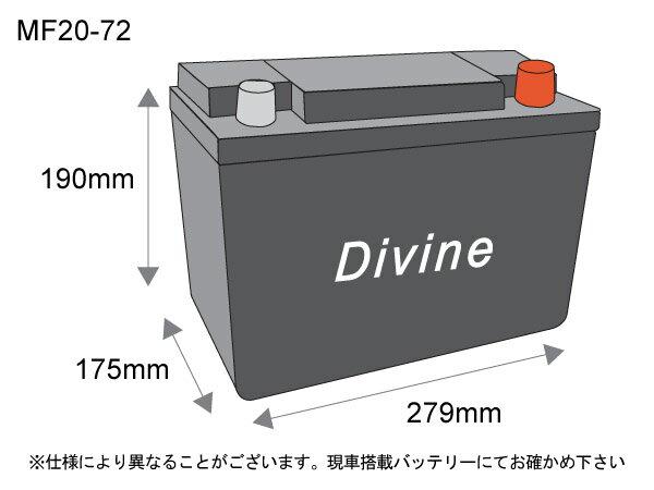 MF20-72【新品・充電済み】 Divine...の紹介画像2