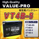 VT4B-5(GT4B-5)◆【新品・充電済み】 ValueProバッテリー ◆互換:ヴェルデ セピア/RSAJ50P SP セピアZZ['92/04-] DR-Z50 レッツ レッツ2 レッツ2S ZZ アドレス(ウィンドシールド)
