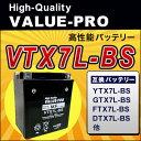VTX7L-BS(YTX7L-BS)◆【新品・充電済み】 ValueProバッテリー ◆互換:250TR[BJ250F/BJ250F] Dトラッカー250/X[KLX250] KLE250ES[KLE250ES] KLX250/SE[LX250E/LX250G、F]
