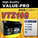 VTZ10S(YTZ10S)◆【新品・充...